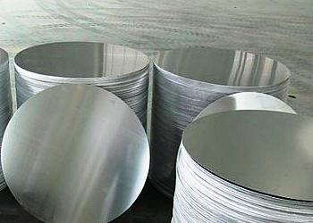 Disco de aluminio para repuxo preço